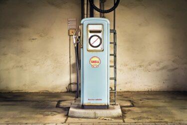 【エネルギー】天然ガスの世界的な不足が訪れているとの指摘  [すらいむ★]